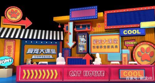 重启9月宠物行业盛宴|中国爱宠狂欢节即将再次来袭!